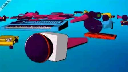 MTV Trl by Danca
