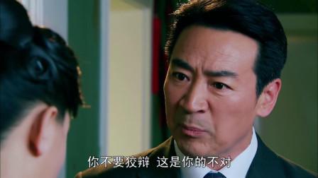 喜临门:儿媳仗着娘家有权势,公公过寿都不去!不料亲爹怒怼女儿