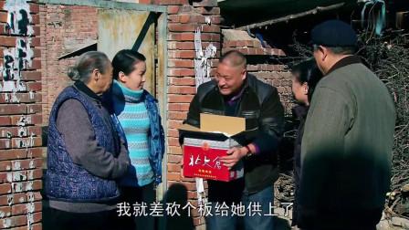 喜临门:怀孕媳妇要搬一箱鸭蛋,丈夫心疼得抢过去,啥活都不让干