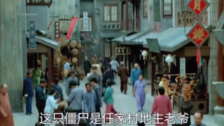 林正英运用中国博大精深的医术把变异的僵尸解决