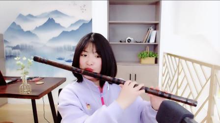笛子演奏《北国之春》
