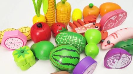 跟着水果和蔬菜来认识颜色 幼儿早教视频