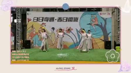 沈阳小白老师古典舞学员舞台版【春三月】