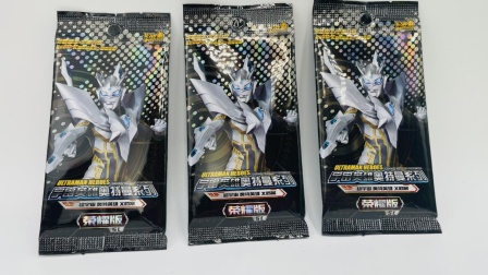 奥特曼卡片玩具荣耀版第11弹SL卡牌,收获稀有好卡啦!