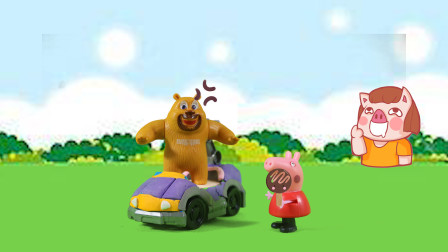 儿童剧:熊二的小汽车不让佩奇玩,佩奇会给熊二吃糖果吗?