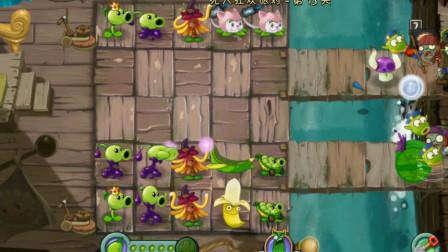 植物大战僵尸:无尽,你觉得这些植物还能继续挑战下一关吗?