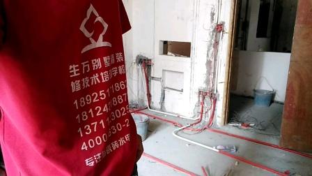 贴瓷砖培训,水电工培训,瓦工培训,安装木门培训,制衣柜培训
