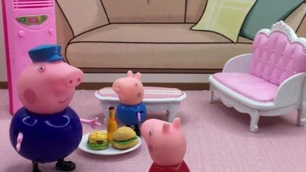 爷爷给乔治买了两个汉堡,佩奇看到了也想吃
