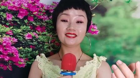 30岁大姐翻唱《我和我的祖国》,嗓音超甜,宛如少女!