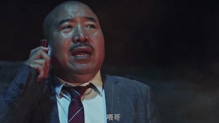 外星人事件:刘能把这蠢萌外星妹子让给我吧