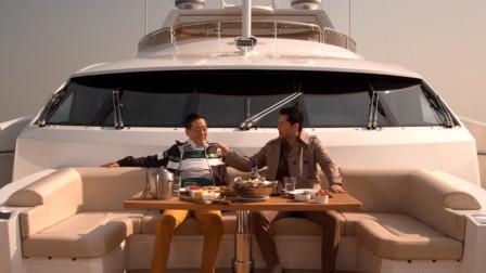 一亿的豪华游艇随便送,还有美女相伴,人生赢家啊!