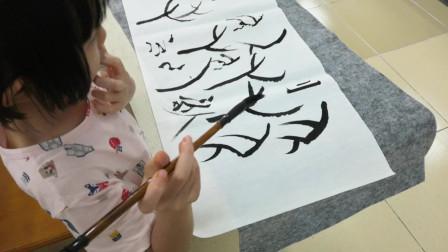 儋州市文化馆公益国画班第一节课学习剪影