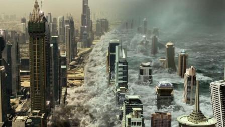 当所有冰川融化,海平面会上升66米,中国哪座一线城市会消失?