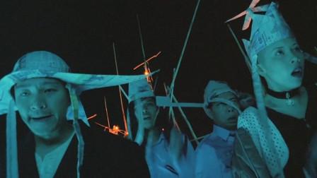 星爷用纸作出飞行帽,带着它从高楼跳下,不料真的可以飞行