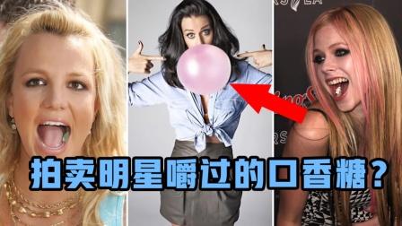4个在海外网络上,曾出售过的非常奇怪的商品!