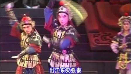 京剧《重瞳项羽》(序)