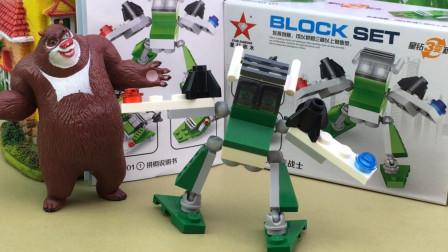 暴走战士玩具拼装,熊出没熊大拼星钻积木!