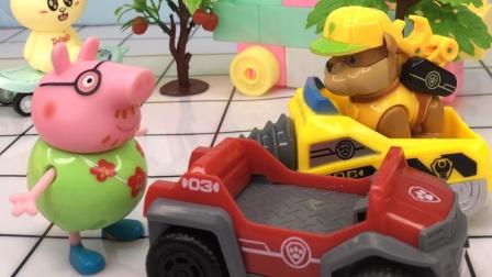 猪爸爸准备开车出去玩,小砾去找他要车,你知道这是怎么回事吗?