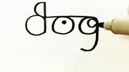 用dog画狗狗哦
