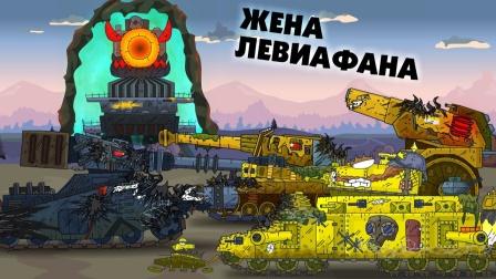 坦克世界动画:销毁的铁甲