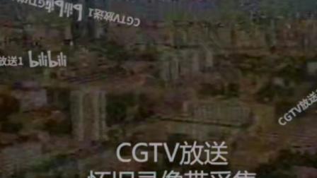 【架空电视】太东广播电视台(TDTV、TDBC、太东电视台)晨曲(1998.06.01-至今)