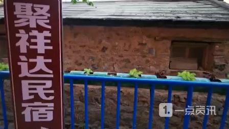 北京房山十渡聚祥达农家院民宿,玻璃观景大阳台,边吃饭边欣赏美景!