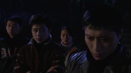 谜证:肖扬根据监视的结果发现凶手已经知道了,但是队友不信他