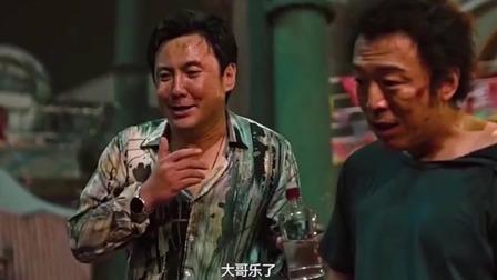 沈腾在电影中的神反应,绝了,弄的大哥脸都绿了