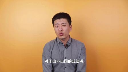 张雪峰:想低分上好大学,一年后再换个热门专业,这条路走不通了