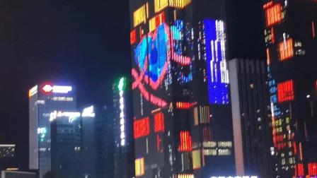 贵阳中天银行大楼街中共100周年灯光秀