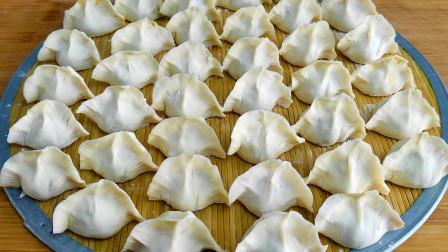 土豆别炒土豆丝了,教你做成饺子,软糯鲜香,老人和孩子都喜欢吃