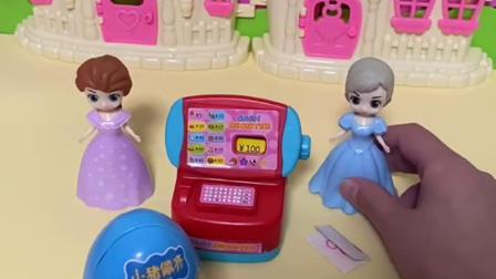 少儿玩具:乔治在超市买东西,找白雪姐姐结账!