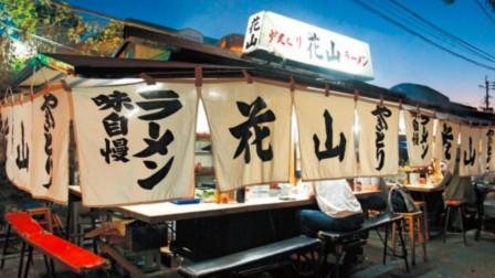 """日本神秘的""""屋台"""",只有晚上才会出现,网友:我可以坐到天亮!"""