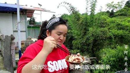 苗大姐秘制香菇牛肉酱,端起电饭锅拌饭吃,干光了都不够