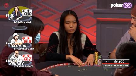 德州扑克:这女玩家太喜欢偷鸡了,职业玩家抓起鸡来真是毫不犹豫