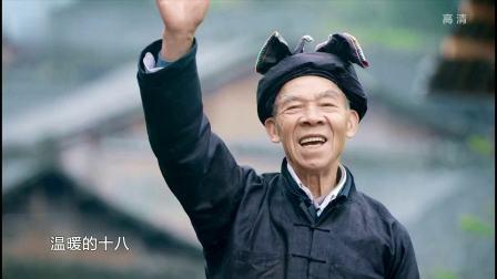 大利侗寨邻近的村落  民宿里的中国 20210509 超清版