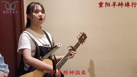 老板带弟兄们土锅街包间点歌 女歌手吉他清唱《十年》