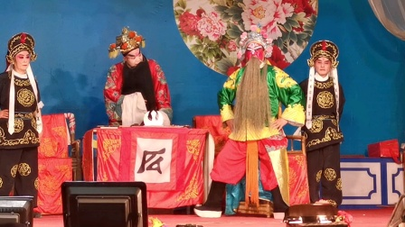 《假投降》,李正良,唐兴明,郫县振兴川剧团2021.05.09演出