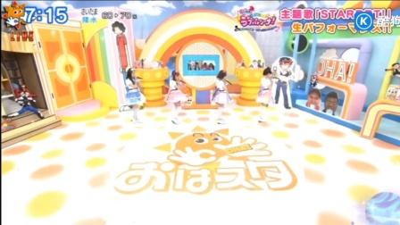 lovely2-《STARRRT!》综艺演出