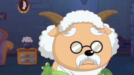 懒羊羊当大厨45:靠难吃食物捕获老羊