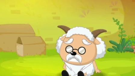 懒羊羊当大厨46:善意的谎言,你会原谅吗