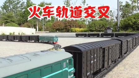 火车黑色棚车厢专列交叉,合列制动停车模拟