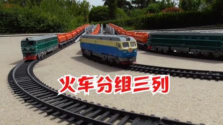 三机车牵引超长货运专列通行编组作业模拟