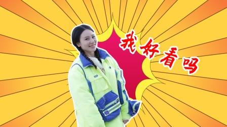 《刘老根4》小琴惨遭药丸子爆怼,回家竟然反向跨姐姐