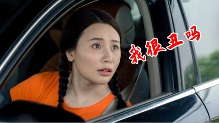 《刘老根4》小琴惨遭药丸子爆怼,回家夸哭姐姐