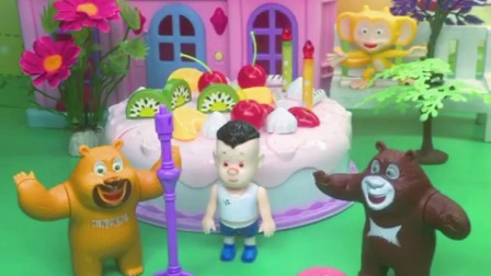 熊大熊二给小强强唱生日歌