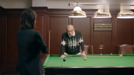 欢乐颂:安迪为爱霸气出手,找包父谈判,不惜亮出最后底牌!
