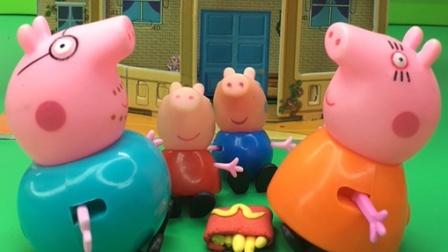 小猪一家吃薯条,这薯条怎么是玩具呀!
