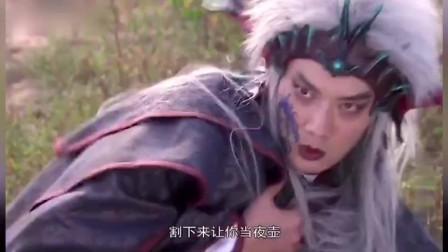 《宝莲灯前传》第66集:天蓬元帅好不容易抓到三首蛟,又让他跑了
