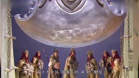 《宝莲灯前传》第67集:玉帝集齐十大金乌,准备要消灭杨戬